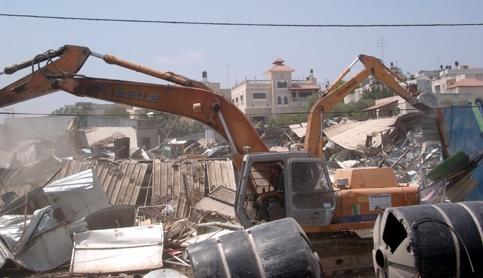 Israel Occupation Fo...