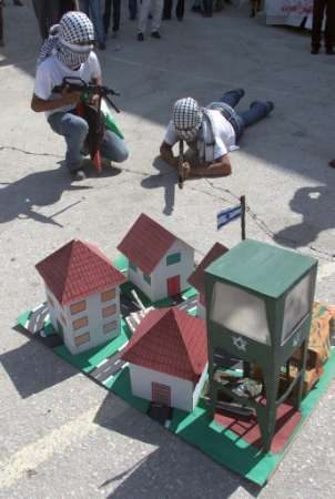 More Palestinian Kid...