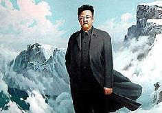 CPP congratulates DPR-Korea for nuke breakthrough