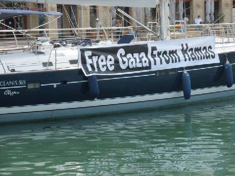"""""""FREE GAZA"""" FLOT..."""