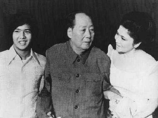 Ferdinand Marcos Jr...