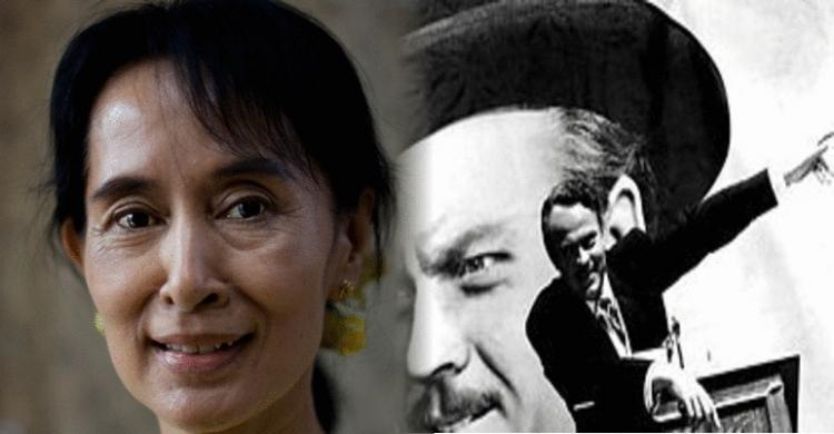 Aung San Suu Kyi as ...