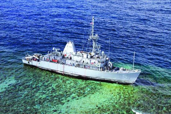 American Naval Ship ...